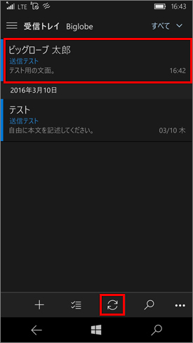 Windows 10 Mobile_メール設定12